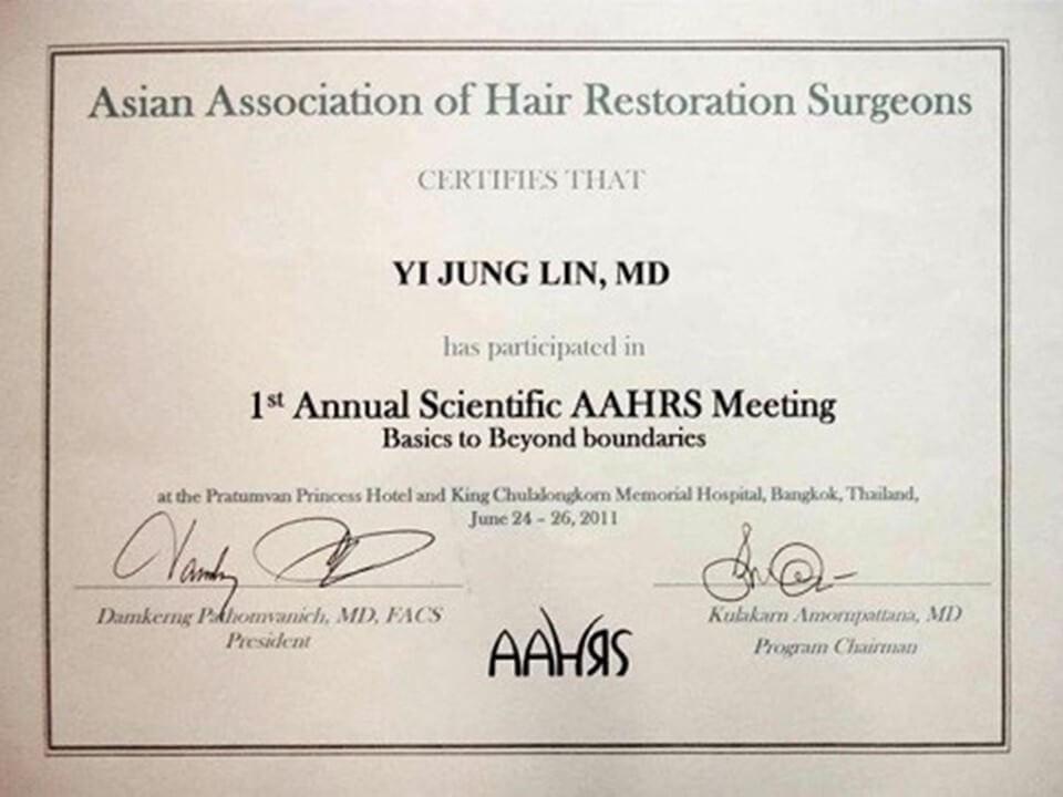 亞洲植髮醫學會會員